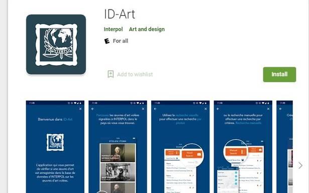 ID-Art app
